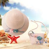 女童帽 兒童帽子女夏防曬公主沙灘帽遮陽帽女童草帽太陽帽涼帽寶寶漁夫帽 17色