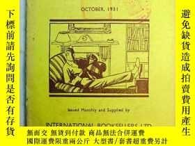 二手書博民逛書店民國舊書《Books罕見of the Month 》每月書刊述評 1931年October 期 1931年10月上