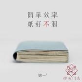 2020年日程本計劃本記事本手帳日記本文藝筆記本子【櫻田川島】