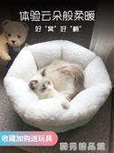 保暖 網紅貓窩四季通用房子別墅狗寵物貓屋小貓咪用品全套室內冬季保暖igo  酷男精品館