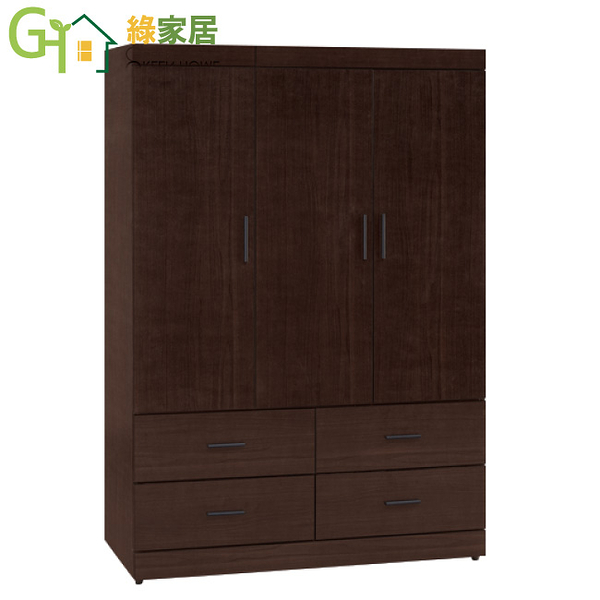 【綠家居】特斯拉 時尚4尺木紋四抽衣櫃/收納櫃(二色可選+穿衣鏡)