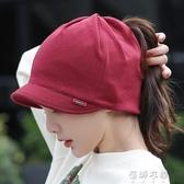 帽子女時尚包頭帽秋冬韓版套頭帽保暖月子帽百搭騎車帽多用圍脖帽 蓓娜衣都
