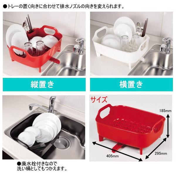 [霜兔小舖]  日本Pearl Life パール 時尚碗盤濾水切籃 (紅、白)