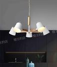 【燈王的店】北歐風 吊燈5燈 客廳燈 餐廳燈 吧檯燈 301-98183-1