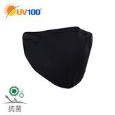 UV100 防曬 抗UV-塑型立體口罩-中性