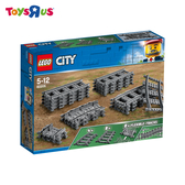 玩具反斗城 樂高LEGO CITY 60205 軌道和彎道