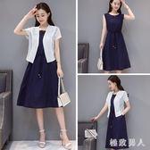 大碼兩件式洋裝夏新款連身裙披肩兩件套氣質背心裙套裝zzy1686【極致男人】
