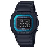 【CASIO】 G-SHOCK 新經典個性太陽能電波藍芽錶-黑X金屬藍(GW-B5600-2)
