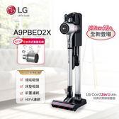 LG-直立式手持無線吸塵器A9PBED2X(銀)