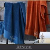 浴巾純棉家用超吸水速干不掉毛嬰兒毛巾【雲木雜貨】