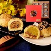 【南紡購物中心】麻吉爸.印加果油酥餅9入禮盒(純素)(附提袋)(口味任選)