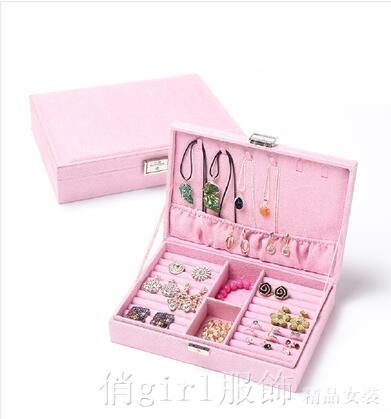 首飾盒麂皮絨帶鎖公主歐式木質韓國手飾品耳釘耳環珠寶收納盒簡約 YTL