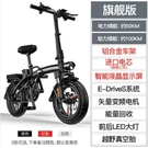 台灣現貨 電瓶車腳踏車代步車電動三輪車機...
