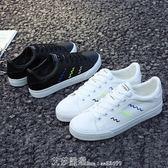 白鞋白色帆布鞋繫帶百搭休閒學生球鞋平底低筒原宿板鞋 艾莎嚴選