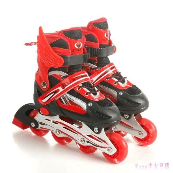 溜冰鞋兒童全套裝3-5-6-8-10歲初學者可調直排輪男女孩滑冰旱冰鞋 DR12825【Rose中大尺碼】