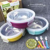 禾果兒童304不銹鋼碗嬰兒輔食防摔碗幼兒園密封湯碗寶寶帶蓋餐具 小確幸生活館