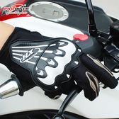 摩托車手套電動車騎行機車賽車騎士全指手套防摔越野四季手套男女
