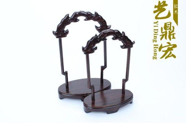 紅木工藝/黑枝木吊玉架*/掛玉架/整套二個橢圓首飾架