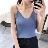 XL-3XL休閒背心找底衫25091夏季新款大碼女裝修身顯瘦無袖背心吊帶針織打底衫上衣愛尚布衣