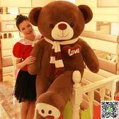 抱枕 泰迪熊熊貓毛絨玩具公仔布娃娃抱抱熊女孩送女友可愛睡覺抱萌韓國 igo印象部落