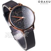 OBAKU 源自丹麥 把時間留給美麗的事物 施華洛世奇水鑽 玫瑰金x棕 米蘭帶 不銹鋼 女錶 V238LXVNMN