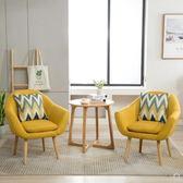 沙發 北歐現代簡約布藝小沙發客廳小戶型單人臥室實木休閒懶人雙人組合 第六空間 igo