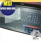 【Ezstick】MSI GP63 8RE 8RD 奈米銀抗菌TPU 鍵盤保護膜 鍵盤膜