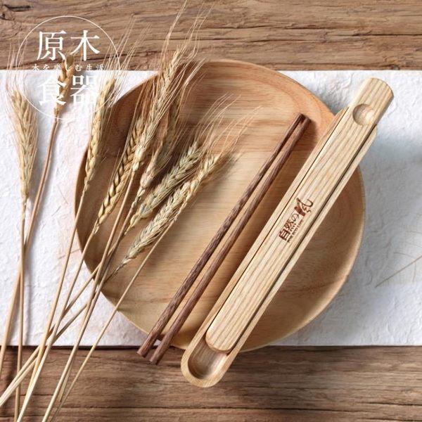 萬聖節快速出貨-便攜式筷盒套創意廚房木制餐具旅行套裝筷子
