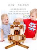 積木 兒童軌道彈珠積木3-6周歲女孩木質管道滑滾珠玩具益智7-8-10男孩 年貨必備 免運直出