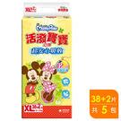 滿意寶寶 活潑寶寶 紙尿褲 箱購 XL ...
