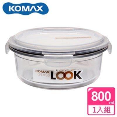 新一代 KOMAX 白巧克力圓形強化玻璃保鮮盒800ml(59128)【AE02264】