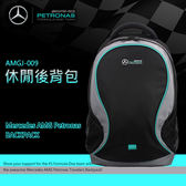 Amgj-009 賓士 AMG 賽車 正版 休閒 休閒 後背包 筆電包 Mercedes Benz Petronas BACKPACK 時尚 送禮 限量 情人