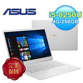 【ASUS 華碩】VivoBook 15 X510UF-0153G8250U 15吋窄邊框輕薄筆電 珍珠白 【威秀影城電影票兌換券】