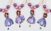 【卡漫城】 蘇菲亞 兒童 項鍊 四款選一 ㊣版 韓版 迪士尼 小公主 Sofia  扮家家酒 首飾 裝扮 打扮