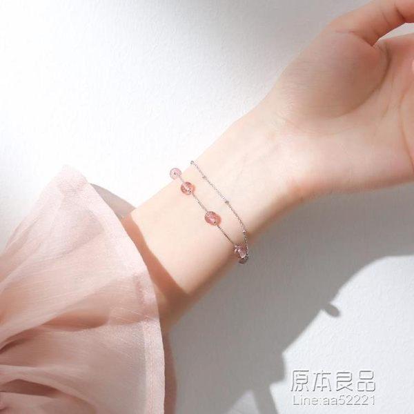 S925銀草莓晶粉水晶手鍊女韓版簡約個性學生森系捕夢網手環閨蜜   原本良品