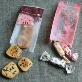 雪花酥曲奇餅干包裝袋牛軋糖烘焙糖果袋小袋子食品蛋糕面包自封袋 嚴選柜惠八八折