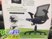 [COSCO代購] C1900079 BAYSIDE MESH CHAIR 網狀透氣辦公椅 尺寸: 68X69X100-109CM
