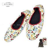 日本摺疊拖鞋-碎花果實室內拖鞋23~24-可收納好攜帶-白色-玄衣美舖