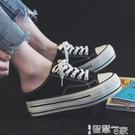 厚底半拖鞋 內增高半拖鞋夏秋季無后跟帆布鞋女學生韓版百搭透氣厚底布鞋 智慧 618狂歡