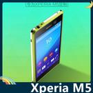 SONY Xperia M5 E5653 雙色金屬邊框 航空鋁合金 撞色螺絲款 可掛繩 超薄簡約 保護套 手機套 手機殼