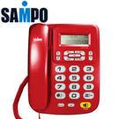 ^聖家^聲寶來電顯示有線電話機(紅) H...