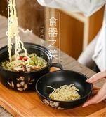 一件79折-泡麵碗大號家用日式陶瓷可愛學生宿舍筷帶蓋帶把創意個性復古