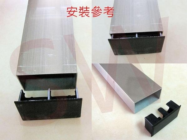 HR014 欄杆塞(60X30mm)鋁擠型 搭配3X6cm方管 塑膠封口 平塞 封口蓋 孔塞 防塵蓋 塑膠蓋