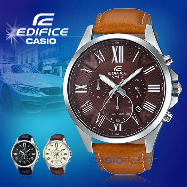 CASIO 卡西歐 手錶專賣店 EDIFICE EFV-500L-5A 男錶 真皮錶帶 礦物玻璃 防水 日期 秒錶