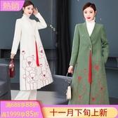 快速出貨 民族風外套女 中式復古印花民族風中長款冬中國風日常改良式外套
