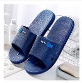 居家涼拖鞋女男日式夏季家用防滑軟底浴室內洗澡外穿情侶家居拖鞋 樂活生活館