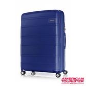 AT美國旅行者 30吋Litevlo極輕量耐衝擊飛機輪PP可擴充硬殼行李箱(海軍藍)