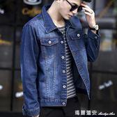 新款男士牛仔外套男韓版修身秋季寬鬆夾克學生上衣帥氣潮流褂 瑪麗蓮安