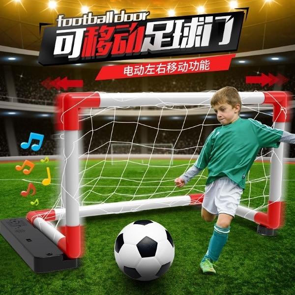 Moving Soccer 歡樂足球門 攜帶便利 TOYeGO 玩具e哥