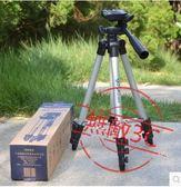 【可伸1米高】便攜小三腳架支架三角架相機望遠鏡專用攝影拍照 最後1天下殺89折